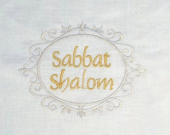 Gold with Silver Challah Cover - Shabbat Shalom - Embroidered Challah Cover- Shabat Table