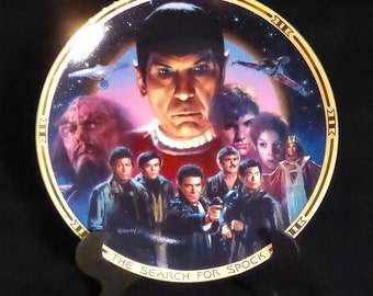 Star Trek The Movies Commemorative plate - The Search for Spock (plate #0317A) - low number