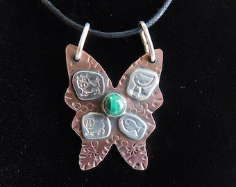 Butterfly and Farm Animals Copper with Malachite Necklace