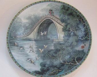 Vintage 1989 Chinese Imperial Jingdezhen Porcelain Plate-Jade Belt Bridge
