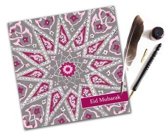 Contemporary Eid Card, Eid Greeting Card, Islamic Card, Muslim Card