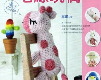 Lucky toys Amigurumi ebook Japonise pattern Animals pattern Pdf