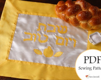 Challah Cover PDF Pattern - Jewish Sewing Pattern - Shabbat and Jewish Holidays - Hebrew Letters and Pomegranate Pattern - Jewish Gifts