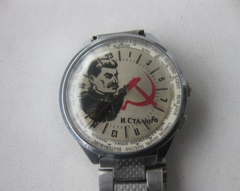 WATCH RAKETA 24hours  STALIN