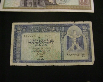 Twenty Five Egyptian piasters Aug 1966 Sign by Ahmed Zendo Serial No 987778