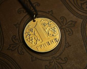 Ukraine 1 hryvnia 2003. Pendant coin. Jewelry coin. Ukraine jewelry. Men's Necklace, Necklace For Women, 2003