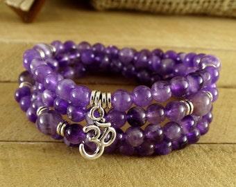108 Mala Bracelet Mala Prayer Beads Amethyst 108 Mala Beads Meditation Mala Beads Bracelet Tibetan Jewelry Mala Necklace Healing Jewelry