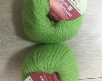 "Alpaca yarn ""Alana"", Set of 4 skeins"