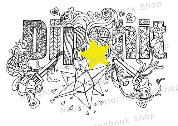 Diphit Swear Words Printable Coloring Pages Word Swearing Book Adult