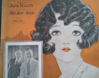 Vintage Piano Sheet Music