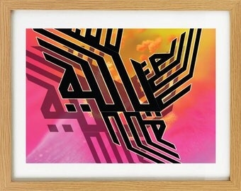 Modern Islamic Art Print - Allah (SWT) Kufic + Cubism: 0009_Almighty_Cubism