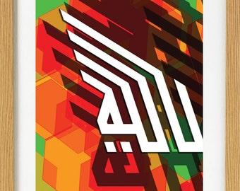 Modern Islamic Art Print - Allah (SWT) Futurism: 0019_Almighty_futurism