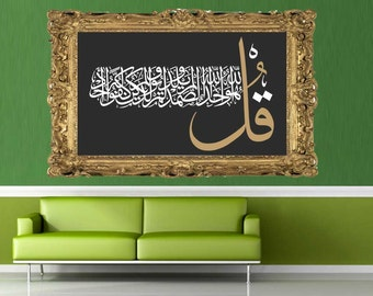 Arabic calligraphy: the Islamic Quran 2 sticker