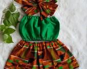 African skirt/African babygirl...
