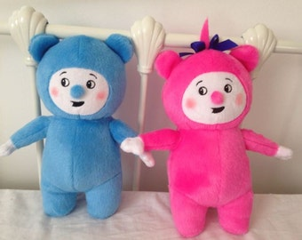 Rare Soft Plush Toys Just Like Billy and Bam Bam from Baby TV *BRAND NEW*