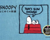 My First Snoopy, Peanuts and Friends Embroidery - Japanese Craft Book