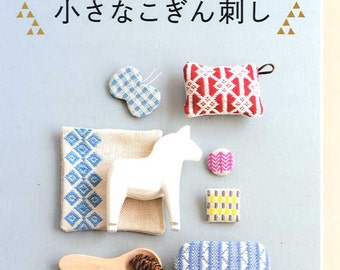 Scandinavian Design Cute Kogin Embroidery Items - Japanese Craft Book