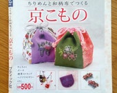 Chirimen Japanese Language Craft Book - Sewing Projects for Fabric Scraps