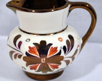 Old Castle England Rust Dark Orange Copper Lustre Luster Creamer Milk Jug