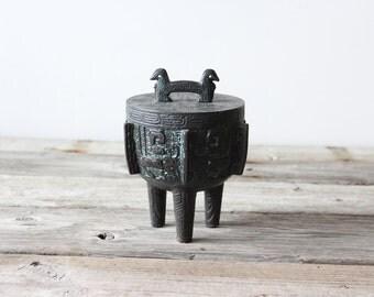 James Mont Style Mid Century Ice Bucket
