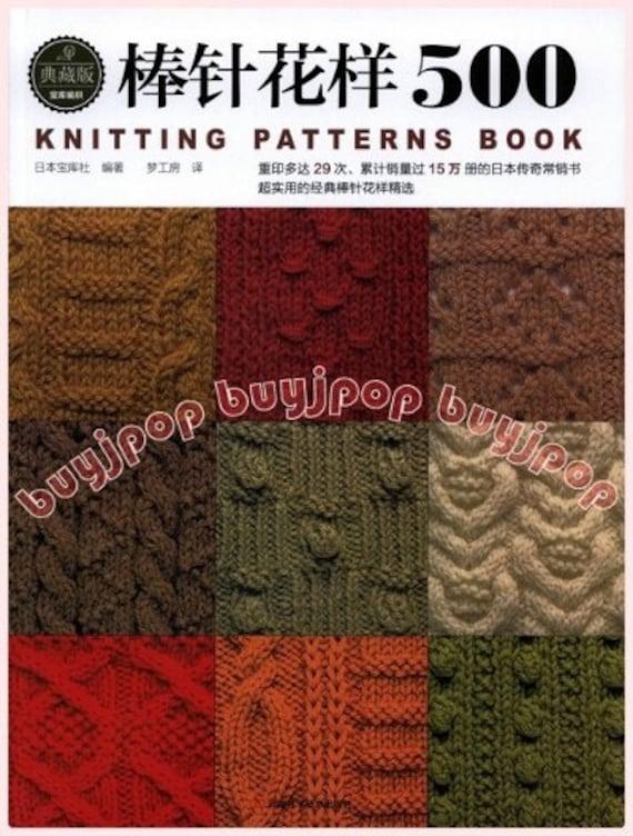 Chinese Knitting Patterns : Chinese Edition Japanese Knit Pattern Book 500 Knitting