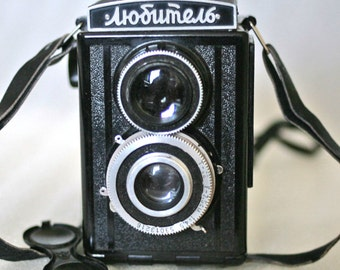 Vintage Lomography Camera Russian Lomo Film Camera Lubitel  Working 1960s from Russia Soviet Union USSR