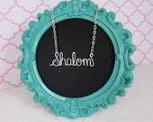 Shalom Necklace Silver Wire Wrap Word Necklace Personalized Name Necklace Wire Wrap Jewelry Gifts under 20