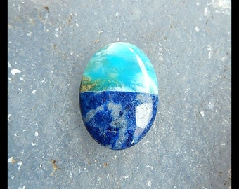 Lapis Lazuli,Blue Opal,White Stone Intarsia Cabochon,25x18x6mm,5.1g