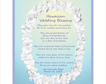 Personalized Wedding Gift Hawaiian Wedding By