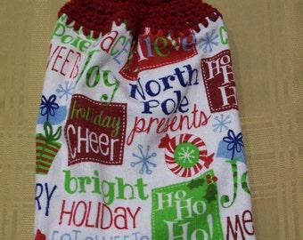 Christmas Hanging Dish Towel, Hanging Dish Towel, Hanging Kitchen Towel, Crochet TopTowel, Home Decor, Holiday Decor