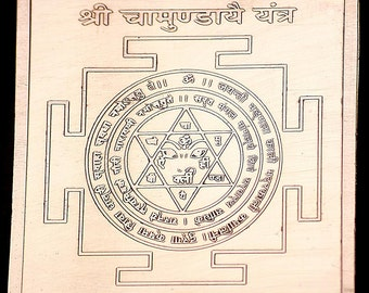 Chamunda Ma 10 Day Energized Copper Yantra - Obtain Occult Power