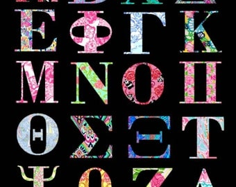 """1"""", 2"""", 3"""", 4"""",  5"""", 6"""" - Lilly Pulitzer Inspired Vinyl Print Greek Letter Decal - Indivdual letters - Quickly shipped !"""