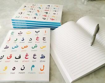 Arabic Alphabet Notebook