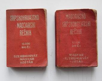 Vintage Pocket Books / Hungarian - Serbo-Croatian and Serbo-Croatian - Hungarian Dictionary / Red Miniature Book