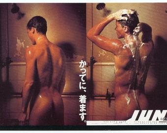 Postcard of Male Figure in Shower Jun Limited Naoshisa Tsuchiya Takao Onodu