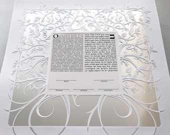 Papercut Ketubah - Ornate Flowers & Branches - White on Metallic Backing
