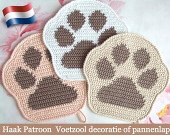 052NLY Voetzool decoratie, pannenlap of klein kussen - Amigurumi Crochet Pattern - PDF file by Zabelina Etsy