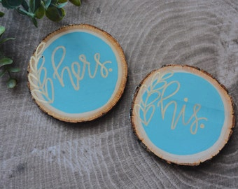 His and Hers Wooden Coasters// Rustic Wooden Coasters// Wedding Gift// Wedding Decor// Gift for the Couple// Rustic Drinkware// His & Hers