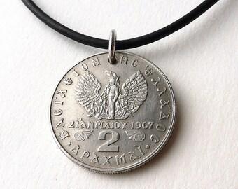 Greek coin necklace, Coin jewelry, Phoenix, Greek jewelry, Jewelry, Necklaces, Coins, Pendants, Men's necklace, Men's jewelry, Greece, 1973