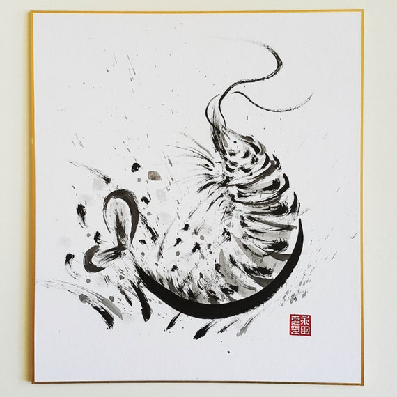 Prawn Sea Animals Japanese Calligraphy Shodo And By