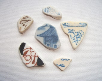 Pagoda fragment with blues and browns - vintage coloured & patterned sea china finds. Delicate wave rounded pieces from English shores