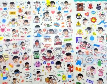 6 pages Korean guy stickers, K-pop man, boyfriend stickers, romance stickers, love stickers, funny stickers, boy stickers, emoji stickers