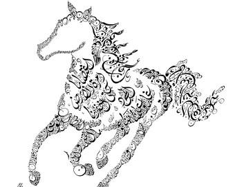 Arabic Calligraphy Horse -Arabic Wall Art - Om Kalthoum - أم كلثوم -Ahmad Shawqi- وما نيل المطالب بالتمني ولكن تؤخذ الدنيا غلابا - أحمد شوقى