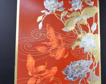 Vintage Hallmark Greeting Birthday Card Goldfish Scrapbook Art