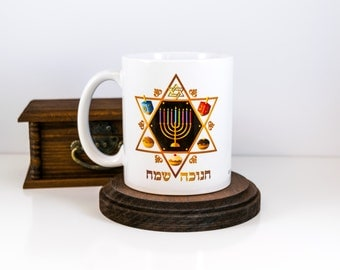 Happy Hanukkah | Hanukkah Mug | Happy Hanukkah in Hebrew | Menorah | Coffee Mug | Gift for Him | Gift for Her | Cuevex Mugs