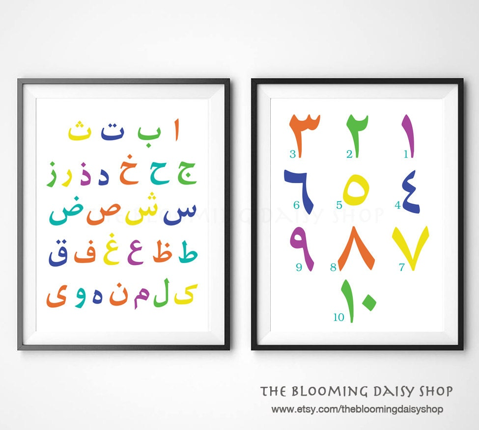Arabic alphabets for kid room arabic numbers islamic nursery for Alphabet mural nursery