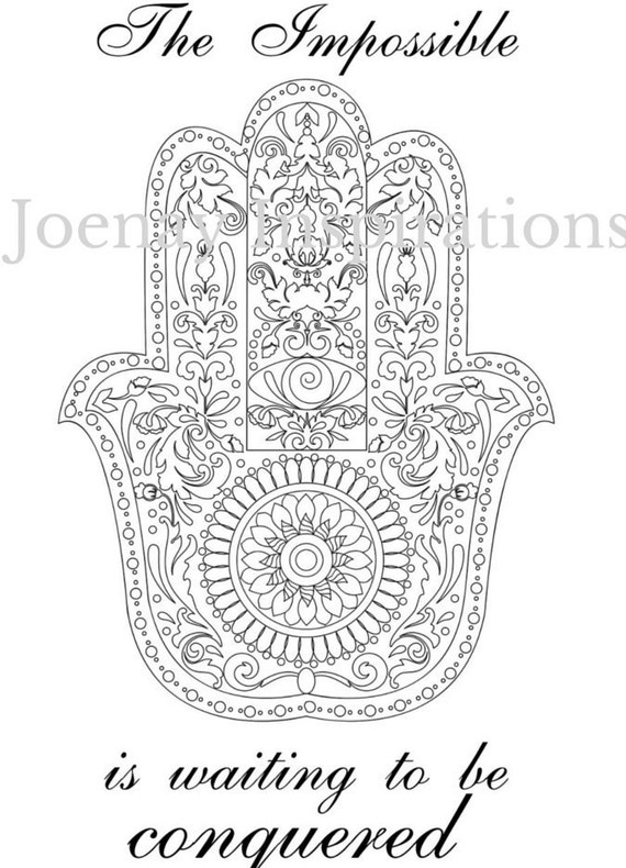 Adult Coloring Book Printable Coloring Pages, Coloring Pages, Coloring Book for Adults Instant Download Inspiration and Affirmation 3 page 3
