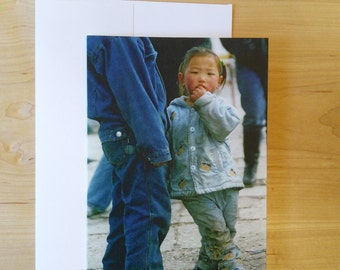 Beijing Toddler Blank Card