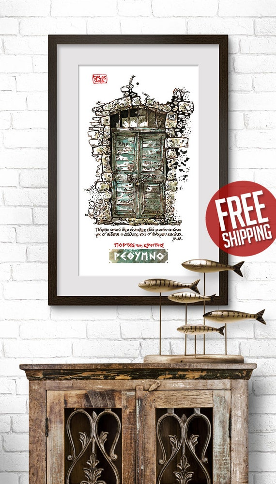 CRETAN DOOR #08, Venetian Style Door, Old House Painting, Ink & Watercolor, Giclée Print, Art Poster, Home Decor, FREE Worldwide Shipping!