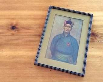 Russian Print: Portrait of Sukhe Bator, Mongolian Revolutionary. Vintage Framed Art. Muted Gold, Jewel Earth Tones. Dark Bohemian Decor.
